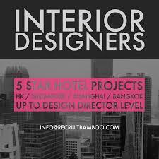 Interior Design Recruiters by Bamboo Consultants Ltd Linkedin