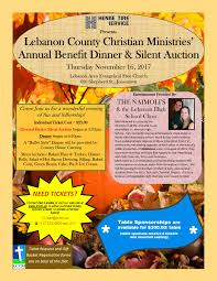 lebanon county christian ministries benefit dinner