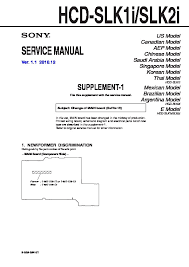 sony hcd slk1i hcd slk2i whg slk1i service manual free download