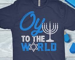 hanukkah shirts hanukkah 2017 news images and photos crypticimages
