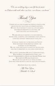 catholic mass wedding programs edwardian watermark and brown celtic leaf border wedding program
