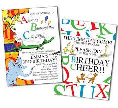 dr seuss birthday invitations dr seuss abc invitation dr seuss invitation dr seuss party abc