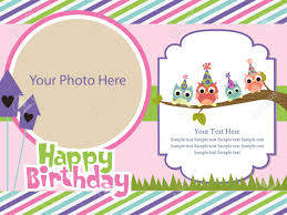 many stock birthday party invitation card vector creation happy birthday invitation card design vector illustration royalty