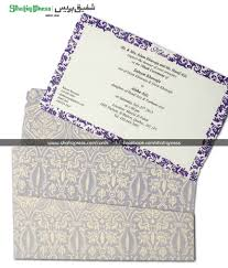 Printing Invitation Cards Www Shafiqpress Com Shadi Cards Wedding Card Printing Wedding
