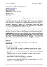 Sample Hvac Resume Hvac Engineer Resume Experience Virtren Com