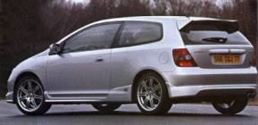 honda 7th civic honda civic