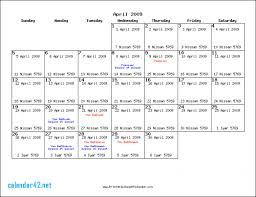 hebraic calendar october calendar 2014 calendar