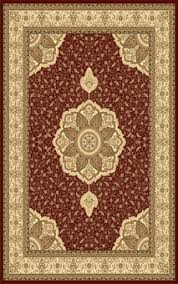 Burgundy Area Rugs Elegance 206 Persian Area Rugs By American Cover Elegance 206