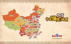 Tianjin China Map A