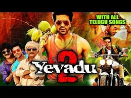 download mp3 free new song kpop 2017 yavdhu 2 mp3 song mp3 free songs download last music hitz