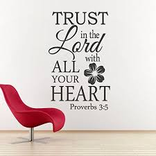 buy scripture wall decal trust lord heart