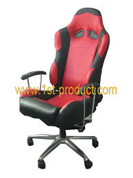 Office Chair Covers Amazon Articles With Office Chair Covers Amazon Tag Office Chair
