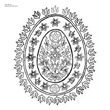 decorative egg pattern with pentagram coloring page for ostara