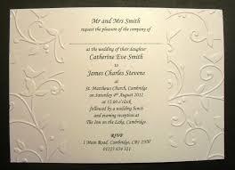 wedding reception invitations wedding reception invitations exles criolla brithday