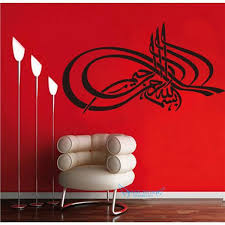decorative wallpaper for home islamic wall stickers home decor mode end 8 1 2018 3 15 am