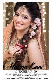 make up hochzeit die besten 25 pakistanische make up ideen auf kupfer