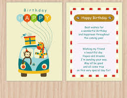 greeting card maker greeting card gets creative with a card maker amoyshare