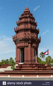 Cambodia Flag Cambodian Flag At The Independence Monument Phnom Penh Cambodia