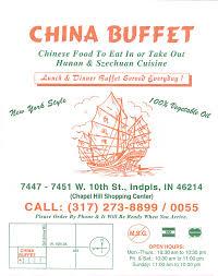 Chinese Buffet Hours by China Buffet Menu Menu For China Buffet East Indianapolis