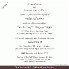 Marriage Invitation Sample Example Of Wedding Invitation Badbrya Com