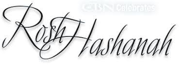 rosh hashonna rosh hashanah rosh hashanah celebration september 20 2017