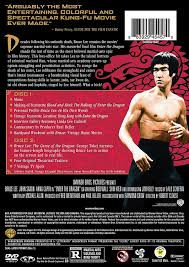 bruce lee biography film amazon com enter the dragon special edition various movies tv