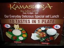 kamasoutra dans la cuisine indian cuisine in sihanoukville cambodia