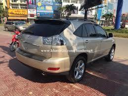 lexus is 330 for sale lexus rx 330 model 2005 only 35000usd negotiable loan in phnom