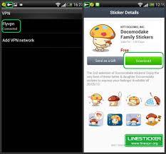 best vpn get free line stickers free trial vpn for line
