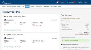 183 195 cancun from texas into 2016 incl holidays r t