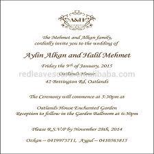 wedding card matter hot design marathi wedding card matter wedding decorations view