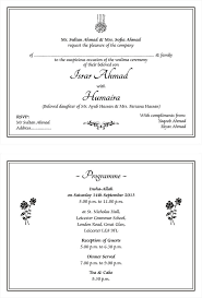 walima invitation what are the best indian wedding invitation wordings quora