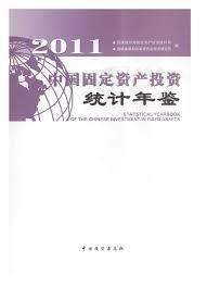 online yearbook database custom school essay writer services for phd popular creative essay