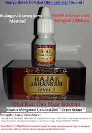 obat kuat alami tahan lama tradisional ramuan herbal cara obat