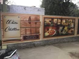 Ent Mural Cuisine White Chillies Multi Cuisine Restaurant Photos Ambala Cantt Ambala