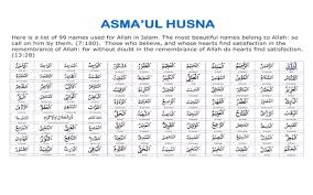download mp3 asmaul husna lagu anak asmaul husna image collections card design and card template