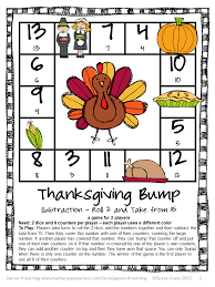 thanksgiving crossword puzzle printable fun games 4 learning thanksgiving freebies
