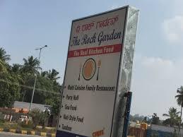 Rock Garden Restaurant Rock Garden Multi Cuisine Family Restaurant Photos Bogadi Mysore