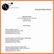 letter with salary history and requirements example