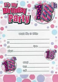 18th birthday party invitations circle design pack of 20 party