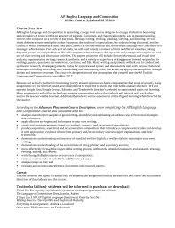 Sample Rhetorical Analysis Essay Ap English 15 16 Syllabus Ap Language And Composition