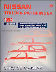1994 nissan truck and pathfinder wiring diagram manual supplement