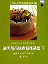 cuisine am駭ag馥 design am駭agement cuisine en l 100 images am駭agement cuisine