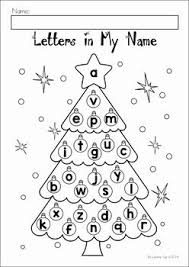 preschool no prep worksheets and activities name