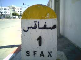 bureau d 騁ude sousse bureau d 騁ude en tunisie 100 images bureau 騁udes 100 images