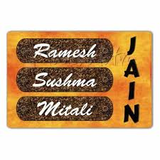 Design Of Colourful NameplateHome Name PlateWood SignJain - Name plate designs for home