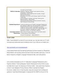 application letter teacher uk