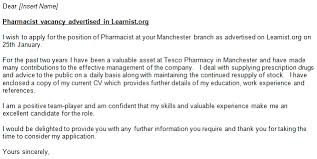 pharmacist cover letter example for job applications forums