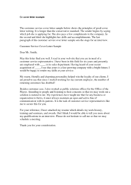 Cover Letter For It Company Write Cover Letter For Company