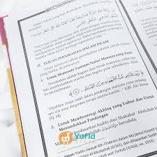 buku panduan be buku panduan keluarga sakinah media tarbiyah toko muslim online